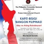 Bangon Pinoy Poster